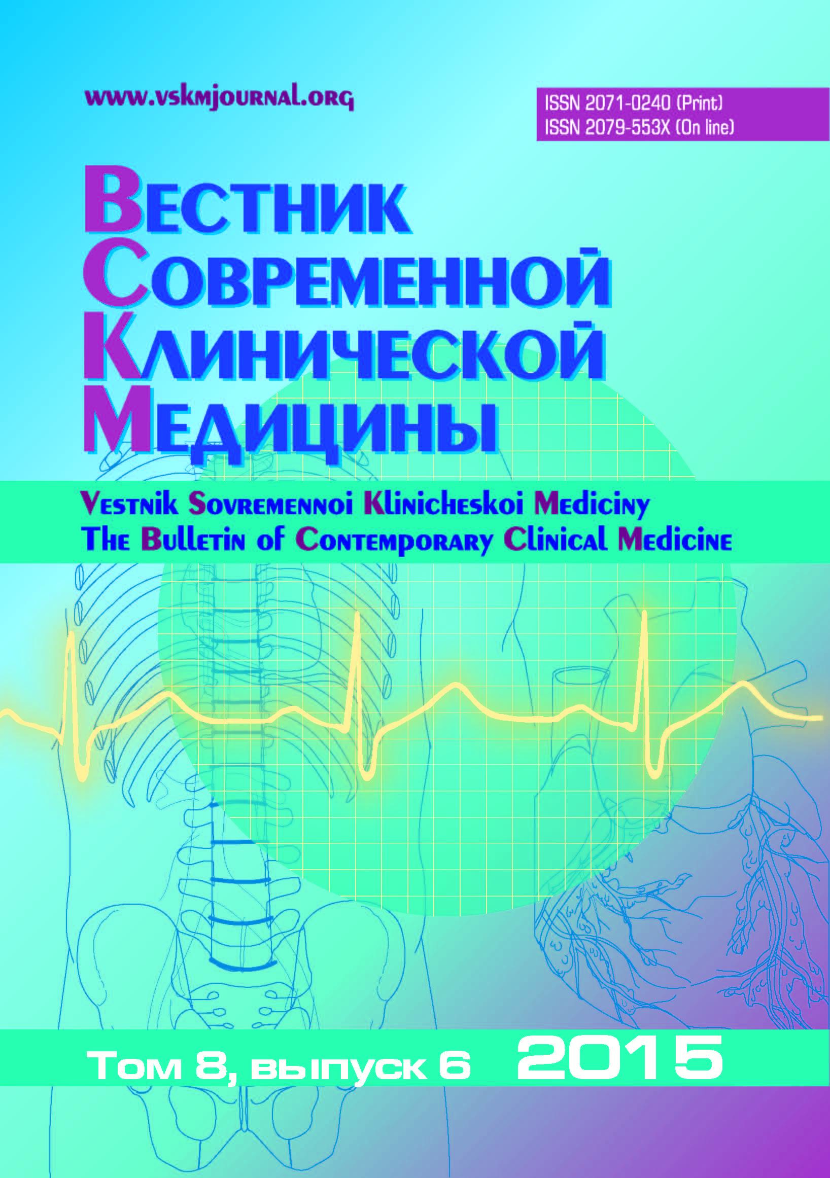 медицинский словарь офтальмологических препаратов