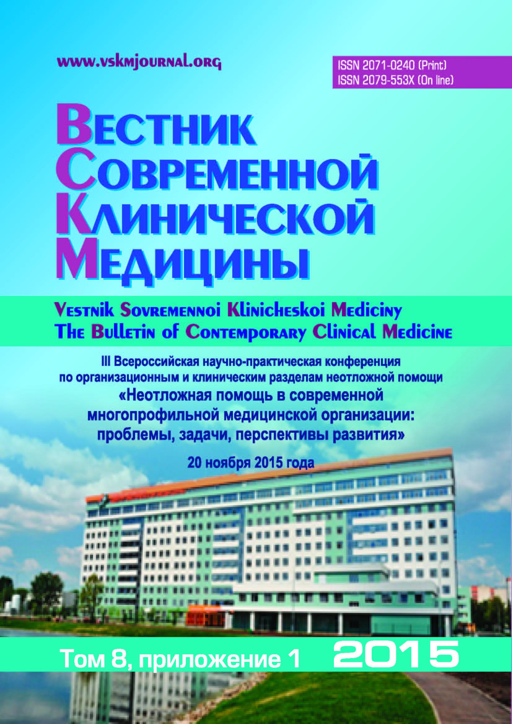 казанский медицинский журнал оплата